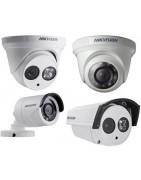 IP Камера видеонаблюдения в Киеве. Купить IP камеры в Украине.